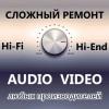 Логотип КОРШУНОВ. РЕМОНТ АУДИО ТЕХНИКИ infrus.ru